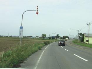 主要道道94号 増毛稲田線